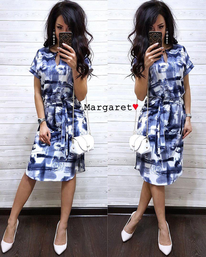 Платье с поясом летнее свободное супер-софт