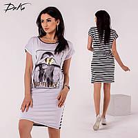 Платье женское /р7638