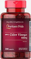 Яблочный уксус, Apple Cider Vinegar 480 mg, Puritan's Pride, 200 таблеток