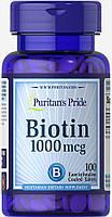Биотин, Biotin 1000 mcg, Puritan's Pride, 100 таблеток, фото 1
