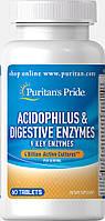 Ацидофилус и пищеварительные ферменты, Acidophilus & Digestive Enzymes, Puritan's Pride, 60 таблеток