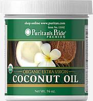 Кокосовое масло органическое, Organic Extra Virgin Coconut Oil, Puritan's Pride, 472 мл
