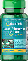 Экстракт каштана, Horse Chestnut Standardized Extract 300 mg, Puritan's Pride, 100 таблеток