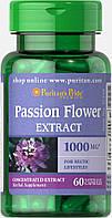 Пасифлора, Passion Flower 1000 mg, Puritan's Pride, 60 капсул