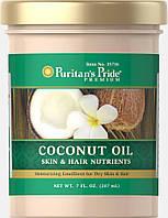 Масло Кокоса для кожи и волос, Coconut Oil for Skin & Hair, Puritan's Pride, 207 мл