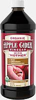 """Яблочный уксус оранический, Organic Apple Cider Vinegar with """"Mother"""", Puritan's Pride, 472 мл"""