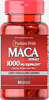 Мака для мужчин, Maca 1000 mg Exotic Herb for Men, Puritan's Pride, 60 капсул