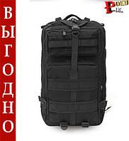 Военный Тактический Рюкзак вместимость 35 литров, фото 1