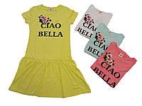Платье летнее для девочек опт, Glostory, размеры 134-164 арт. GYQ-5904