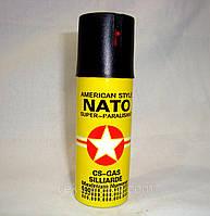 Газовый балончик Nato 60ml