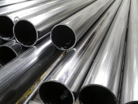 Бердичев труба тонкостенная 0,7 0,8 1,0 1,2 1,5 2,0 мм стенка трубы то
