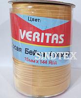 Косая бейка атласная Veritas,S-130 абрикосовая (130м)