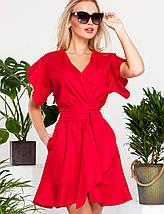 Женское льняное расклешенное платье (Нарциси jd), фото 3