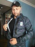 Камуфляж Спортивні костюми BOSCO SPORT Україна Обмежена колекція special edition, фото 4