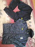 Ексклюзивні Спортивні костюми BOSCO SPORT Україна Обмежена колекція special edition, фото 4