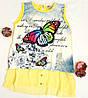 "Майка-обманка ""Бабочка"", с шифоном, размер 128-164, желтая"