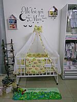 Постельное детское в кроватку для новорожденного 9 в 1