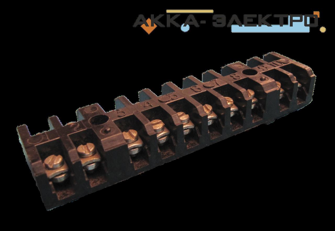 Клемна колодка БЗ 26 10А