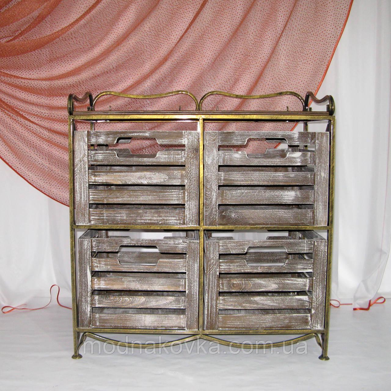 Тумба этажерка на 4 ящика І Полка металлическая I Комод кованый
