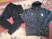 Спортивные костюмы BOSCO SPORT Украина Эксклюзив, фото 1