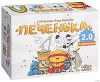 Настольная игра Печенька 2.0