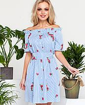 Женское летнее платье с открытыми плечами (Рикки jd), фото 2