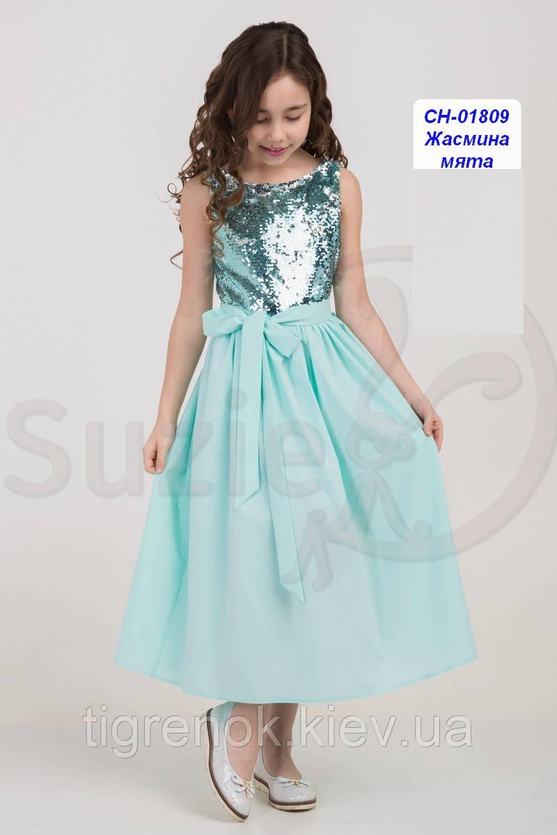 0ed36b8b3b6 Нарядное платье