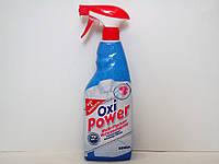 Универсальный пятновыводитель Oxi Power G&G, 750мл