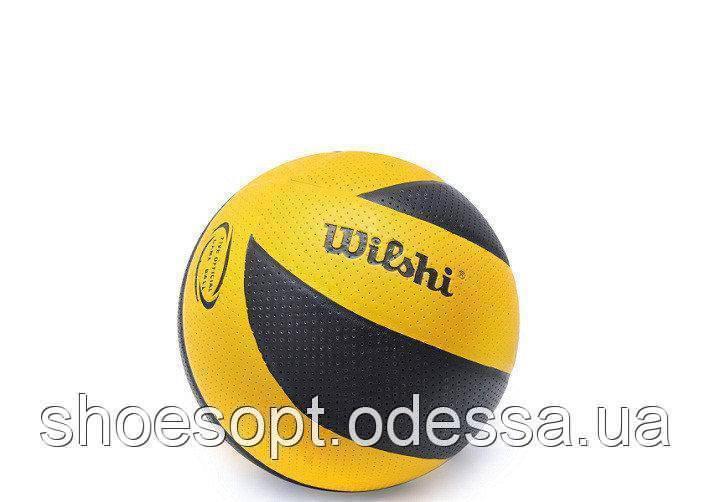 Мяч волейбольный Wilshi размер 5, фото 1