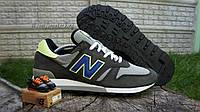 Кроссовки New Balance 1300 BK оригинал 46.5 размер