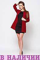пиджак женский кардиган 42 44 46 48 50 Р, фото 1