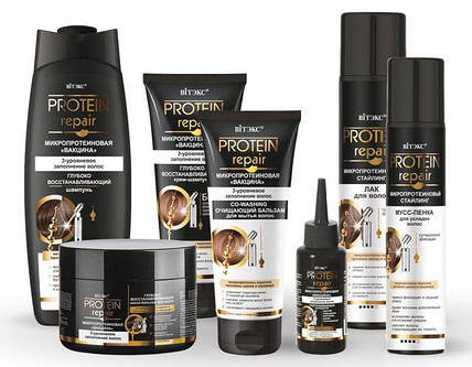 """Серия """"Protein Repair"""" от компании Витэкс - восстановление и реконструкция волос."""