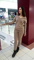 Вязаный спортивный костюм из 100% мериносовой шерсти ягнёнка
