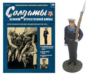 Солдаты Великой Отечественной войны №28