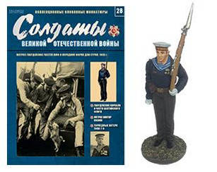 Солдати Великої Вітчизняної війни №28