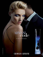 Armani Code for Women,100 мл копия