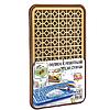Поднос с решеткой для сушки посуды Dunya, Турция (46*30см)