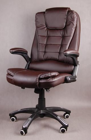 Кресло компьютерное офисное Calviano BSB 003