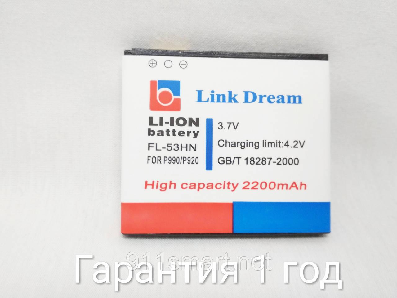 Усиленный аккумулятор LG Optimus 2X LG P990 (FL-53HN)