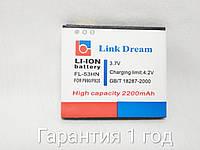 Усиленный аккумулятор LG Optimus 2X LG P990 (FL-53HN), фото 1