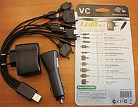 Универсальное зарядное устройство для м/т от сети и прикуривателя 12в1