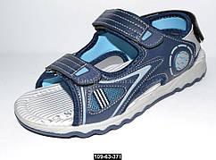 Спортивные босоножки для мальчика, 32-35 размер, 3 липучки, открытые сандалии