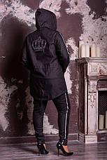 Черная стильная джинсовая парка больших размеров Корона, фото 3