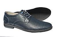 Мужские  туфли летние Riccone Blue, фото 1