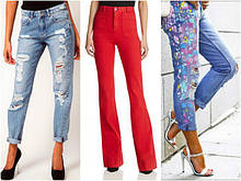 Брюки, джинсы,лосины, леггинсы