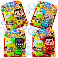 Мыльные пузыри пистолет | «Happy Bubbles»