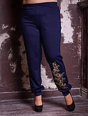 Синий костюм в спортивном стиле для полных женщин 48-82 размер, фото 2