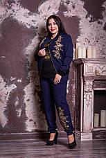Синий костюм в спортивном стиле для полных женщин 48-82 размер, фото 3