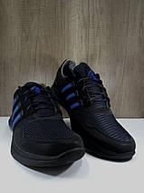 Летние мужские кроссовки ТМ EXTREM 070/71, фото 2