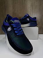 Летние подростковые кроссовки,синие EXTREM  С-038, фото 1